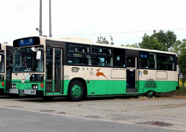 奈良22き・231