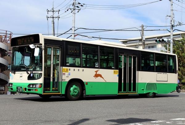 奈良200か・233