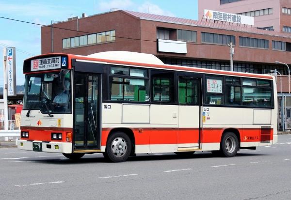 和歌山200か・・71