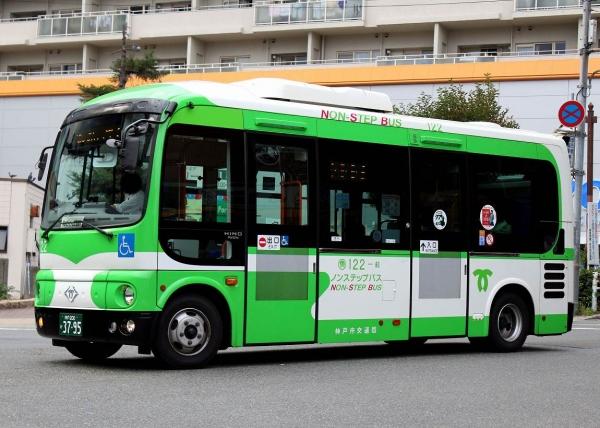 神戸200か3795 122