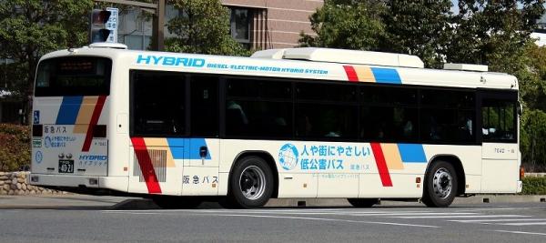 s-Kobe4021B 7042
