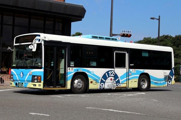 神戸200か3933 7071