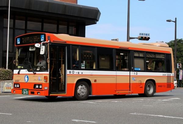 神戸200か3601 29381