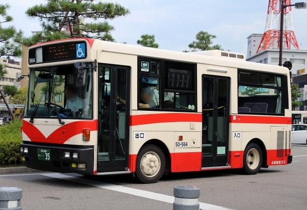 石川200か・・35 50-564