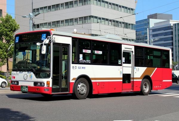 広島200か1489 520