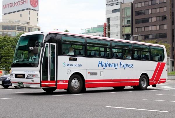 豊田200か・221 2591