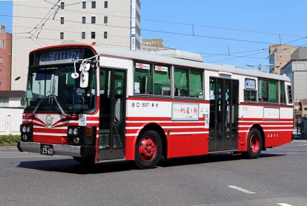 広島22く2960 837