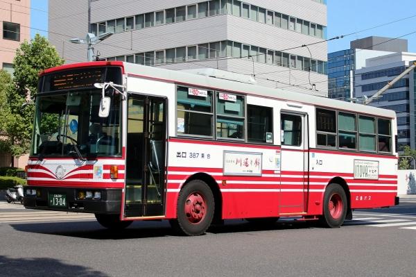 広島200か1304 387