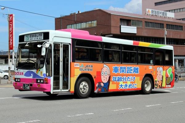 和歌山22き・568