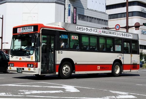 和歌山22き・602