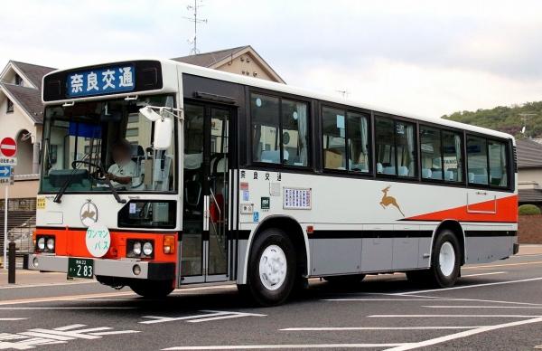 奈良22き・283