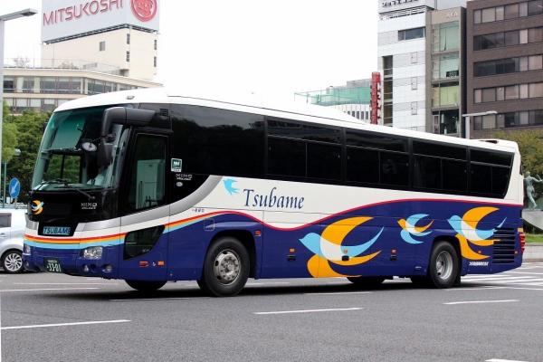 名古屋230あ3301