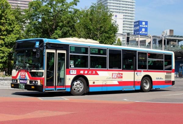 岐阜200か・339