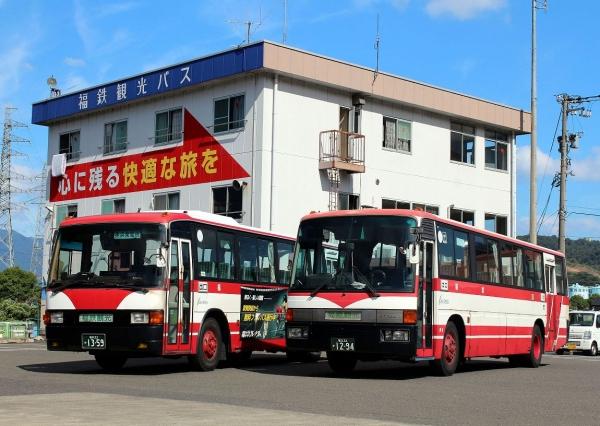 s-Fukui1359・1294