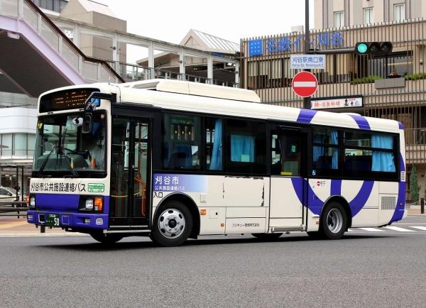 三河230い・・50