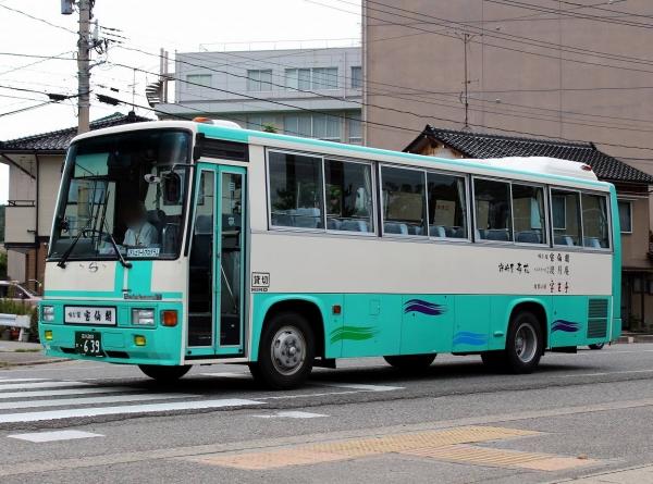 石川200か・639