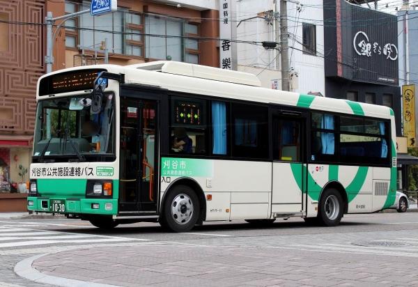 三河200か1030 H717-11