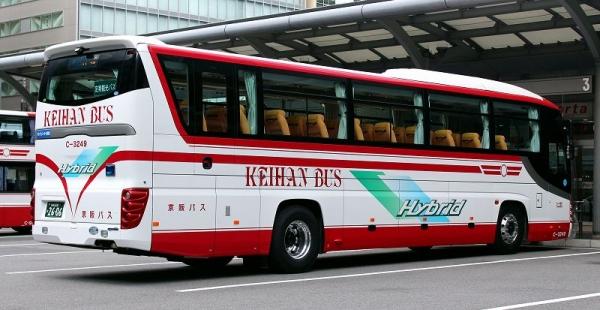 s-Kyoto2606B C3249