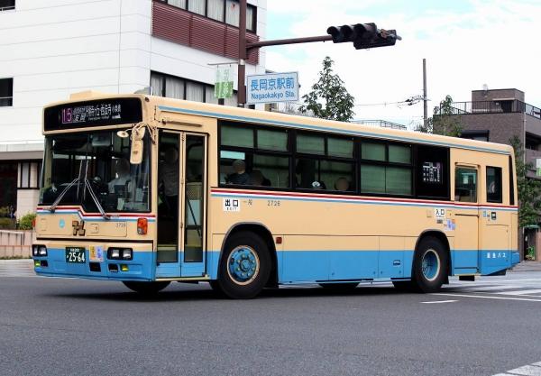京都200か2564 2726