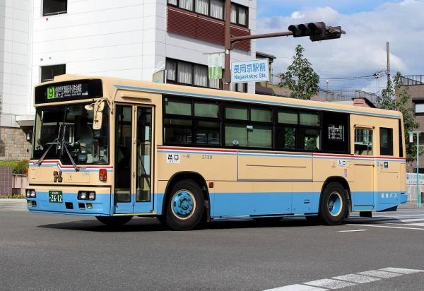 京都200か2612 2739