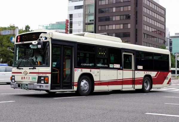 名古屋200か2359 NKS-11