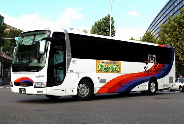 熊本200か・968