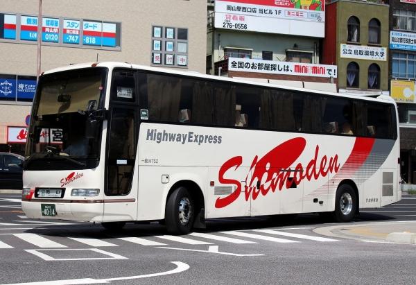 岡山22か4014 H752