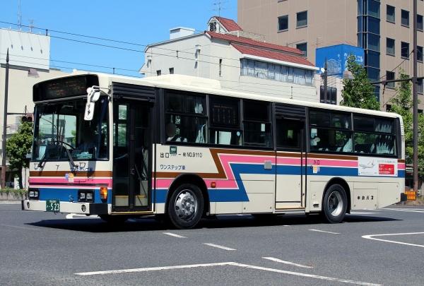 岡山200か・523 9110