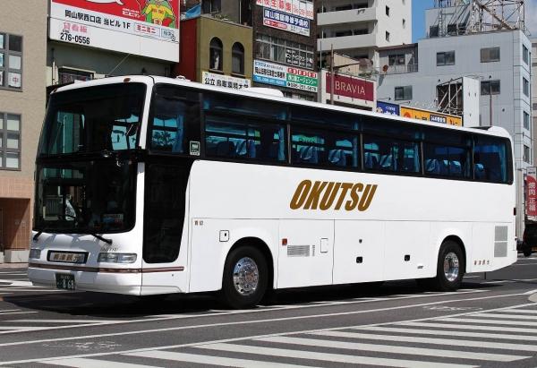 岡山230あ・868