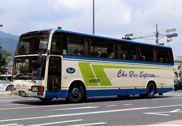 福山200か・300 F0734