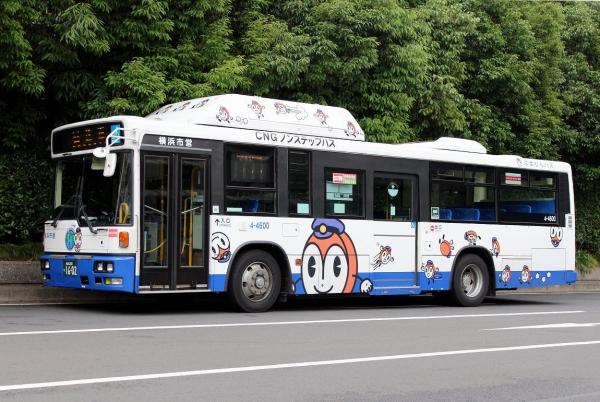 横浜200か1602 4-4600