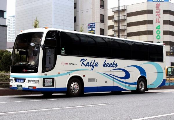 徳島200い3000
