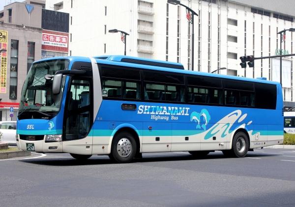 愛媛200か5268