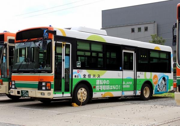 姫路200か・562 3021