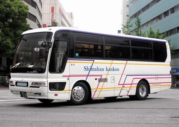 長崎200か・537