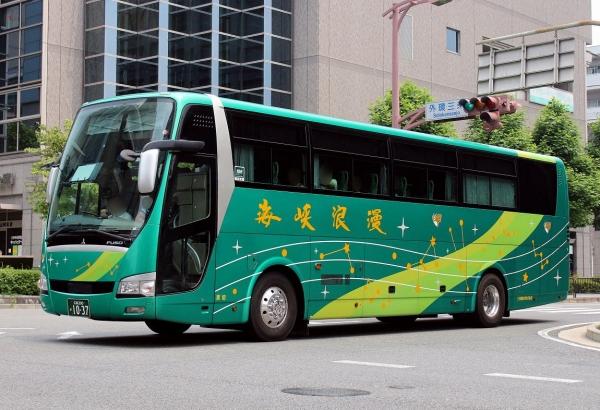 広島200か1037