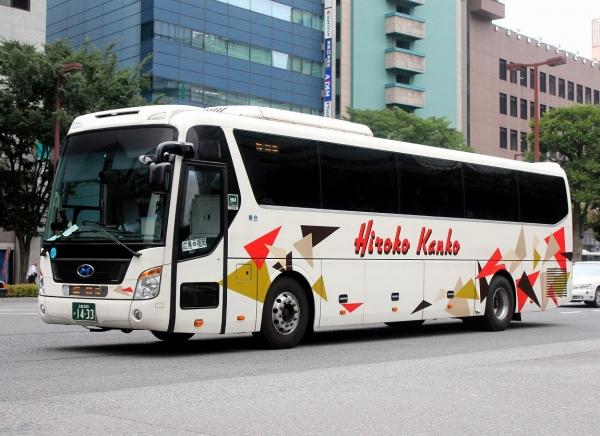 広島200か1433