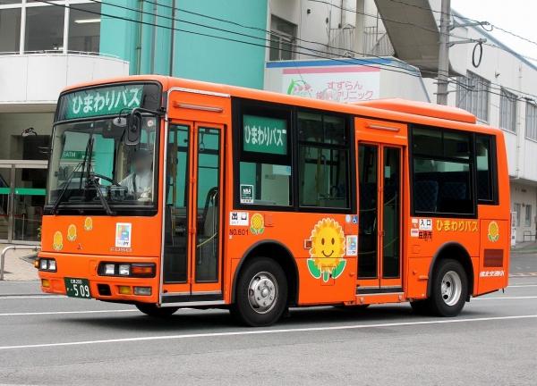 広島200か・509 601