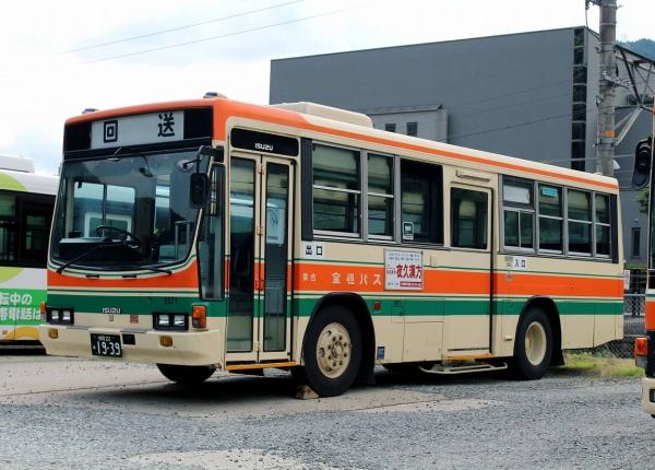 姫路22あ1939 2571