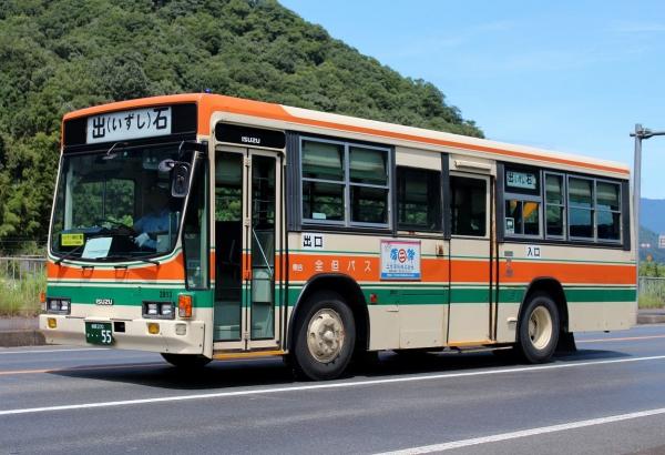姫路200か・・55 2813
