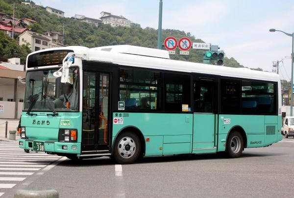 福山230う・308