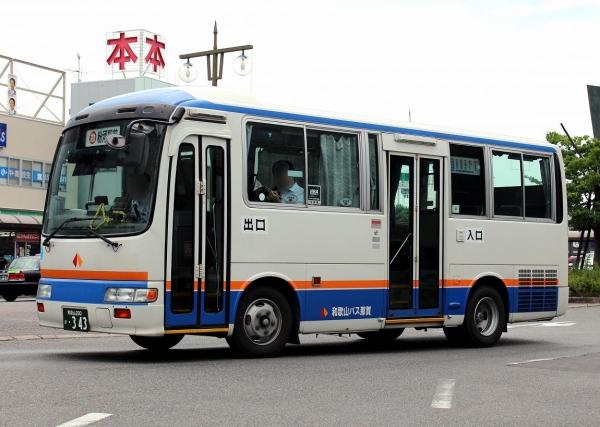 和歌山200か・343