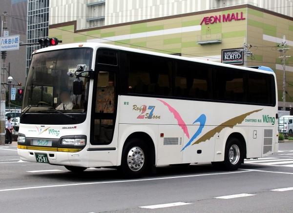 京都200か2581