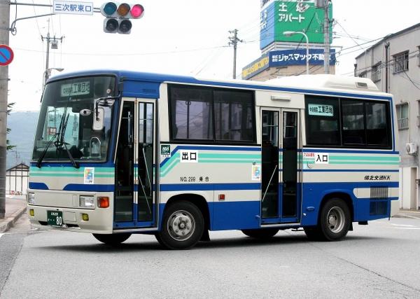 広島200か・・80 299