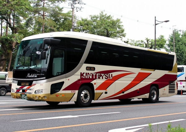 京都200か2583 8260