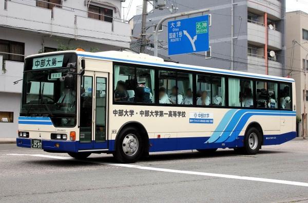 名古屋200か2597