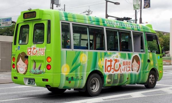 s-Kyoto332 2932