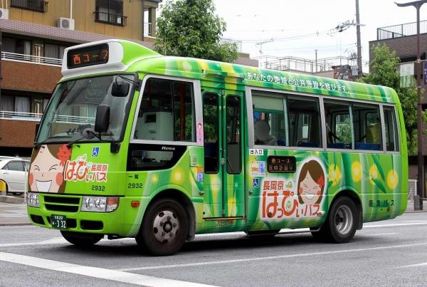 京都200あ・332 2932
