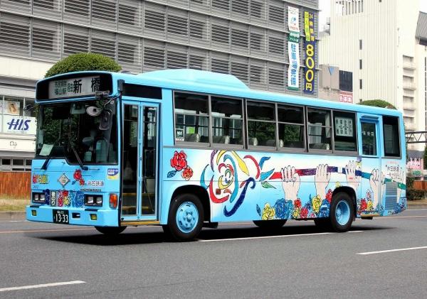 福山22く1333 H9504