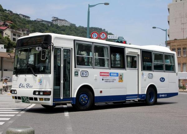福山200か・363 F0833
